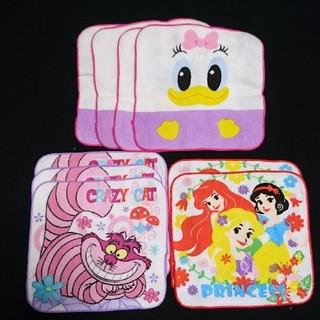 ディズニー(Disney)のミニタオル 9枚セット プリンセス ディジー チェシャ猫(キャラクターグッズ)