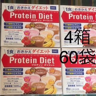 ディーエイチシー(DHC)のDHC プロテインダイエット 4箱(ダイエット食品)