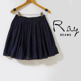 レイビームス(Ray BEAMS)のRay BEAMS レイビームス レース ギャザー ミニスカート(ミニスカート)