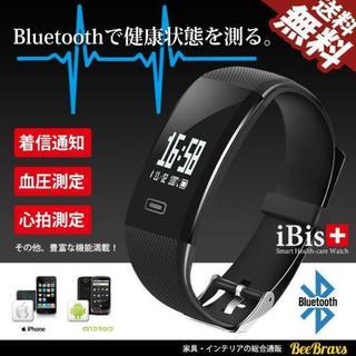 iBis スマートウォッチ iphone Andoroid マニュアル付(腕時計(デジタル))