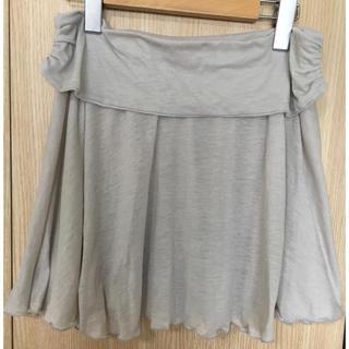 バレエスカート