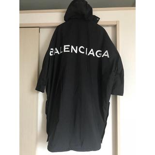 バレンシアガ(Balenciaga)のbalenciaga オペラ レインコート(その他)