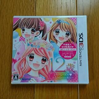 ニンテンドー3DS(ニンテンドー3DS)の12歳。とろけるパズル・ふたりのハーモニー(携帯用ゲームソフト)