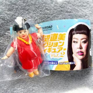 渡辺直美ガチャ(お笑い芸人)