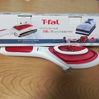ティファール(T-fal)のT-fal スチームアンドプレスアイロン(アイロン)