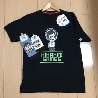 シマムラ(しまむら)のヒカキン Tシャツ【L】&くつ下【25〜27cm】【15〜20cm】(シャツ)