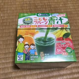 こどもフルーツ青汁 新品 30包(青汁/ケール加工食品 )