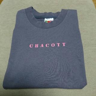 CHACOTT 14才〜16才用 グレーロゴTシャツ(ダンス/バレエ)