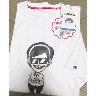 シマムラ(しまむら)のヒカキン Tシャツ 3L 新品タグ付き(Tシャツ/カットソー(半袖/袖なし))