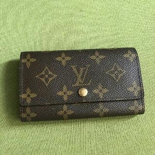 ルイヴィトンの財布