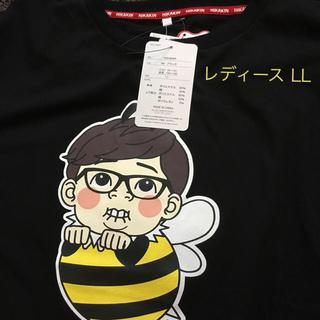シマムラ(しまむら)のHIKAKIN Tシャツ (Tシャツ(半袖/袖なし))