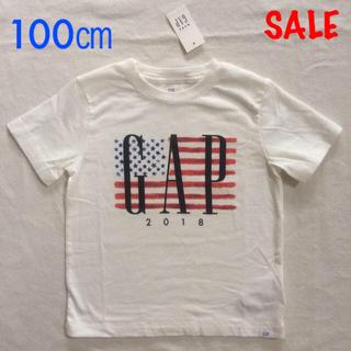 ベビーギャップ(babyGAP)の『新品』babyGAP ユニセックス ロゴ半袖Tシャツ 100㎝サイズ(その他)