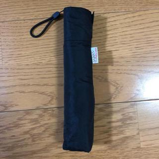 折り畳み傘 (傘)