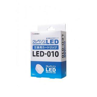 ドウシシャ(ドウシシャ)の新品★クレベリン LED用カートリッジ LED-010 加湿器 (その他 )