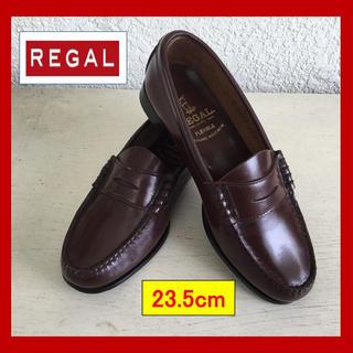 リーガル(REGAL)のREGAL まだ新しい。(ローファー/革靴)