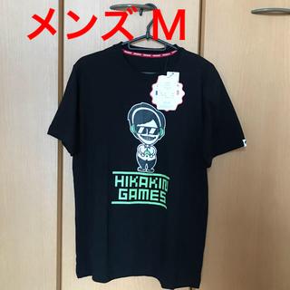 シマムラ(しまむら)のしまむら ヒカキン コラボTシャツ 限定品(Tシャツ/カットソー(半袖/袖なし))