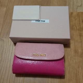 ミュウミュウ(miumiu)のミュウミュウ☆バイカラー財布(財布)