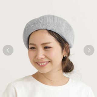 アーバンリサーチ(URBAN RESEARCH)のサマーベレー帽(ハンチング/ベレー帽)
