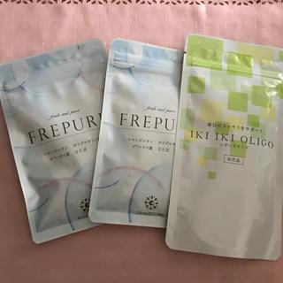 フレピュア 3袋(口臭防止/エチケット用品)