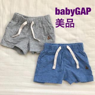ベビーギャップ(babyGAP)の【美品】babyGAP クマ刺繍 ショートパンツ(パンツ)
