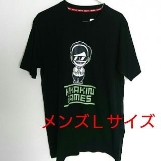 シマムラ(しまむら)のヒカキン しまむら Tシャツ(Tシャツ/カットソー(半袖/袖なし))