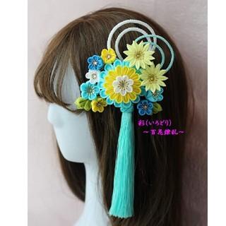 ✨〜涼風〜✨ つまみ細工の髪飾り(ヘアアクセサリー)