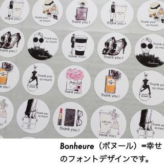 coco柄 ♡サンキューシール 48枚(カード/レター/ラッピング)