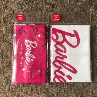 バービー(Barbie)のバレ-ビ-  マルチクロス&巾着♡(弁当用品)
