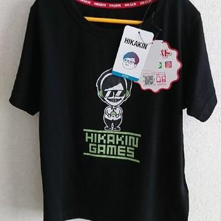 シマムラ(しまむら)のヒカキン セイキン しまむら Tシャツ YouTube ユーチューブ 130(Tシャツ/カットソー)