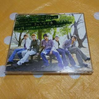 アラシ(嵐)の嵐 きっと大丈夫 初回盤(CD+DVD)(アイドルグッズ)