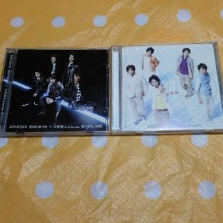 アラシ(嵐)の嵐 Believe(CD+DVD) & 風の向こうへ(CD+DVD)(アイドルグッズ)