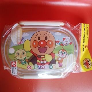 アンパンマン(アンパンマン)の【新品】アンパンマンおべんとうばこ(ロック式)(弁当用品)
