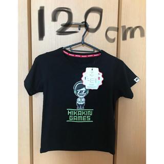 シマムラ(しまむら)のしまむら ヒカキンコラボTシャツ 120(Tシャツ/カットソー)