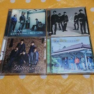 アラシ(嵐)の嵐 初回盤(CD+DVD)4枚セット  1(アイドルグッズ)