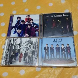 アラシ(嵐)の嵐 初回盤(CD+DVD)4枚セット 2(アイドルグッズ)
