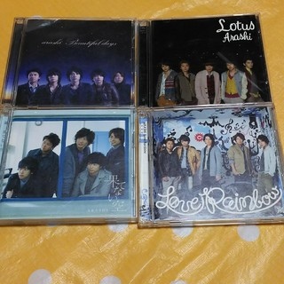 アラシ(嵐)の嵐 初回盤(CD+DVD)4枚セット 3(アイドルグッズ)