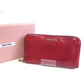 ミュウミュウ(miumiu)のミュウミュウ クロコ型押しラウンドファスナー長財布(財布)