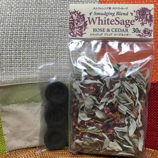 ◎無農薬 ホワイトセージ ローズ&シダー30gスマッジングセット(お香/香炉)
