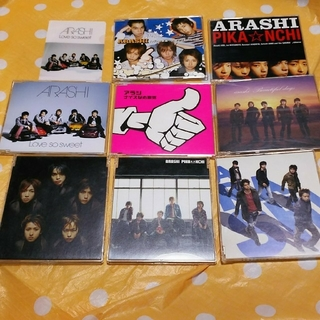 アラシ(嵐)の嵐 シークレットトーク収録CD 8枚 (アイドルグッズ)