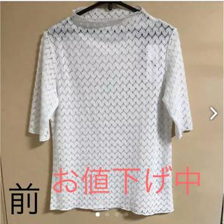 ジーユー(GU)のレースボトルネックT(シャツ/ブラウス(半袖/袖なし))