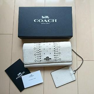 コーチ(COACH)のCOACH スタッズ長財布(パスケース付き)(財布)