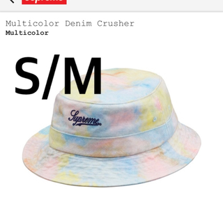 74cb35eebf9 シュプリーム(Supreme)のSupreme Multicolor Denim Crusher(ハット)