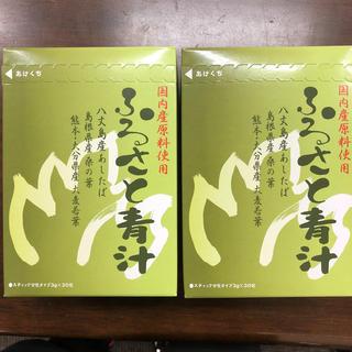 ふるさと青汁 2個セット(青汁/ケール加工食品 )
