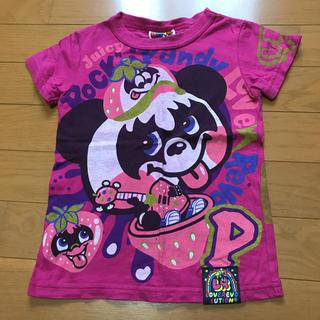 ラブレボリューション(LOVE REVOLUTION)のTシャツ LOVEREVOLUTION 110cm(Tシャツ/カットソー)