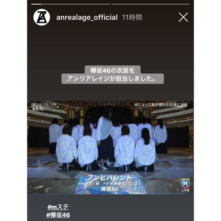 欅坂46着用ANREALAGE ピアスISETAN限定品アンリアレイジスクエア型