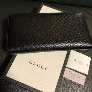 グッチ(Gucci)の美品☆グッチ☆ラウンドファスナー☆ディアマンテ☆GUCCI☆長財布(財布)