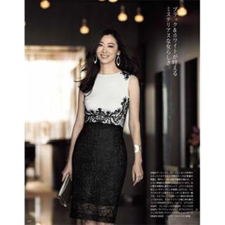 タダシショウジ(TADASHI SHOJI)の新品 Tadashi Shoji ドレス 膝丈ワンピース ブラック ホワイト(ひざ丈ワンピース)