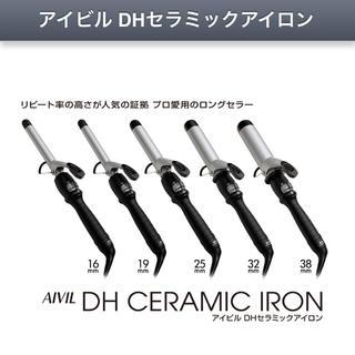 アイビル 25mm(ヘアアイロン)
