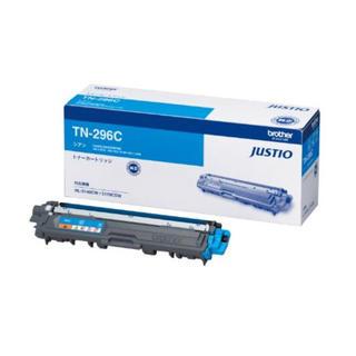 ブラザー(brother)のTN-296C/M/Y TN-291BK各2個 ファイブスター様(PC周辺機器)