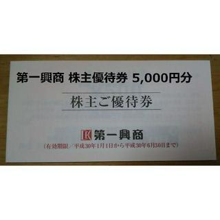 次回第一興商株主優待券15,000円分(その他)